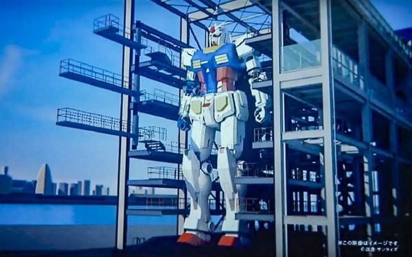GundamJapon