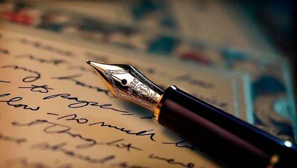 EscribirPautas