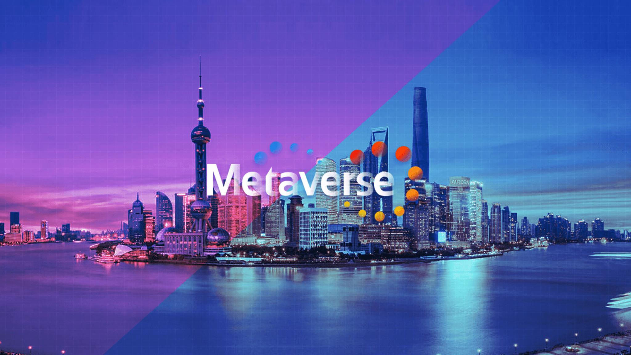 El Metaverso